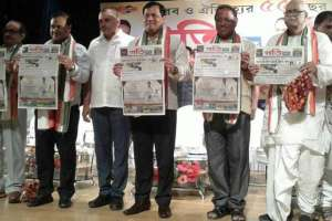 গতি দৈনিক-এর উদ্বোধন করলেন মুখ্যমন্ত্ৰী