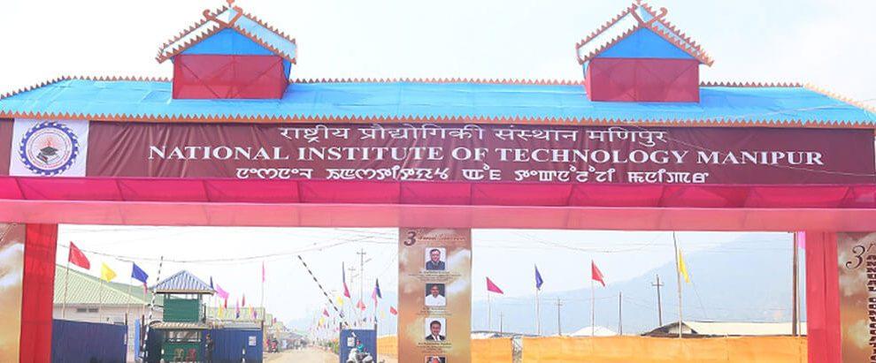 ইম্ফলে ন্যাশনাল ইন্সটিটিউট অফ টেকনোলজিতে তালা ঝোলালো ছাত্ৰ সংগঠন