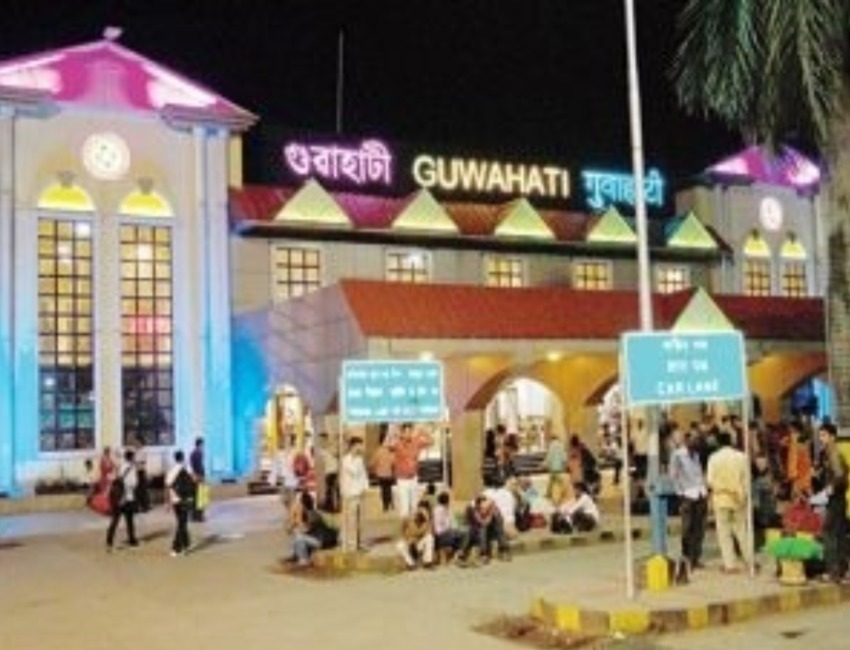 গুয়াহাটি রেলওয়ে স্টেশন দেশের পরিচ্ছন্ন রেলস্টেশনগুলির মধ্যে অন্যতম