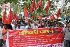 গোলাঘাটে নাগরিকত্ব বিলের বিরুদ্ধে সোচ্চার প্ৰতিবাদ এজেওয়াইপি-র