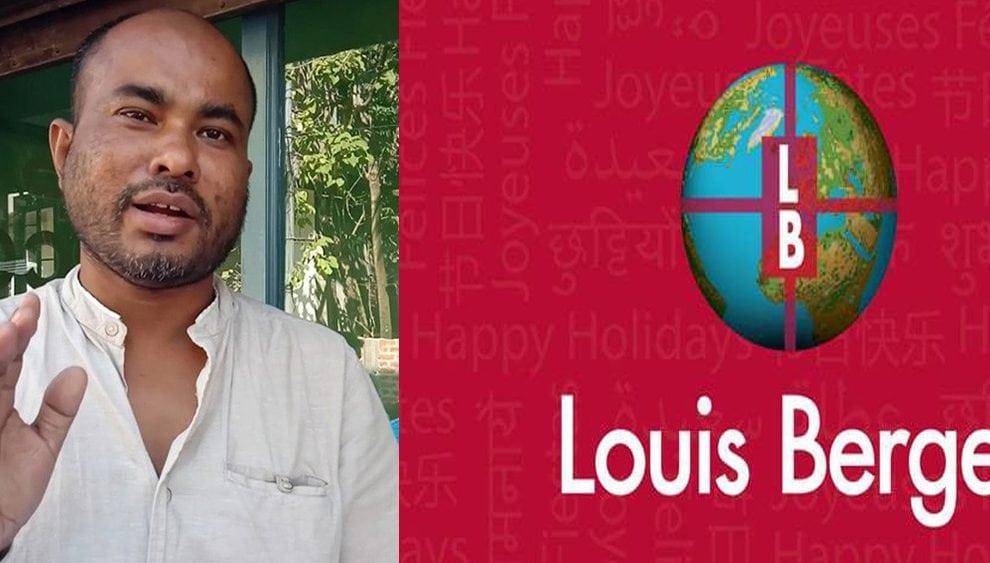 বহু কোটি টাকার লুইস বার্জার কেলেংকারির তদন্তে সিবিআই টিম গুয়াহাটিতে