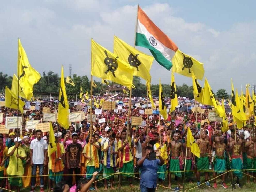 পৃথক বোড়োল্যান্ড রাজ্য গঠনের দাবিতে কাজলগাঁওয়ে বোড়ো ছাত্ৰ সংস্থার বিশাল সমাবেশ