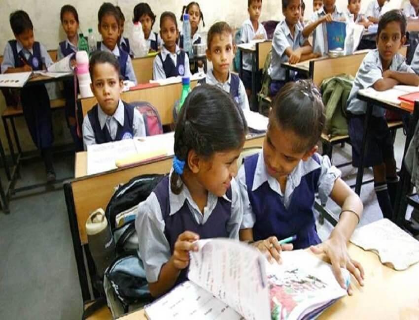 কামরূপ মেট্ৰোর ২০টি প্ৰাথমিক স্কুলকে নিকটবর্তী স্কুলের সঙ্গে শামিল করা হলো