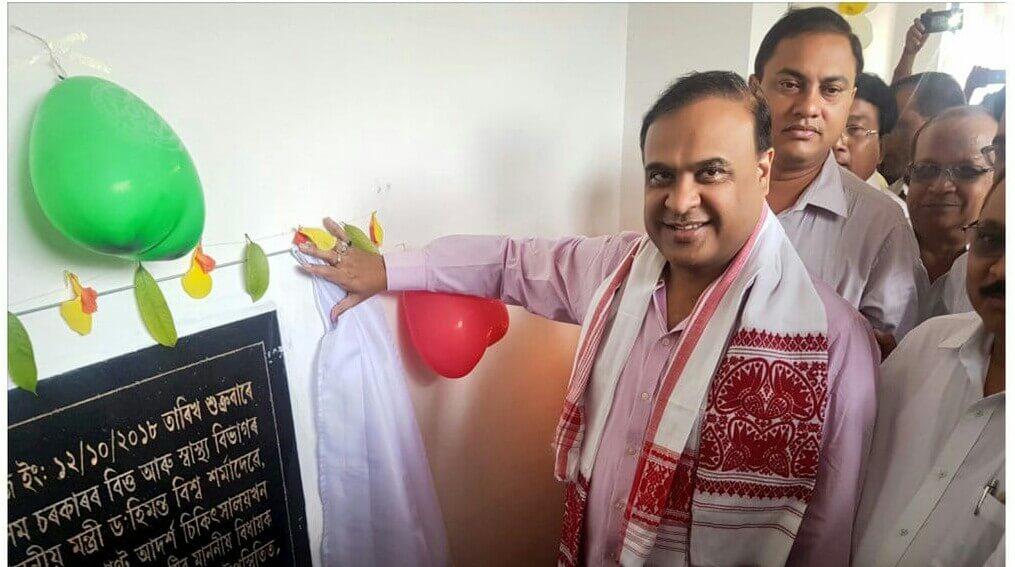দেরগাঁওয়ে আদর্শ চিকিৎসালয় উদ্বোধন করলেন স্বাস্থ্যমন্ত্ৰী