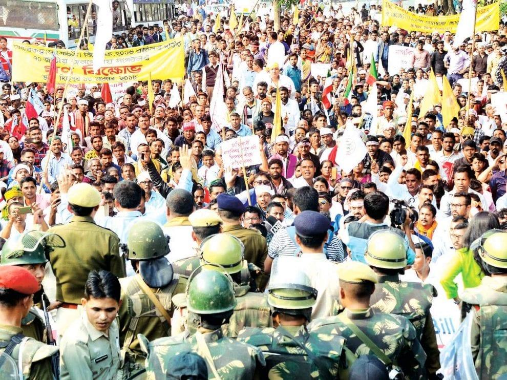 নাগরিকত্ব বিলের বিরুদ্ধে দিশপুর কাঁপালো ৭০টি সংগঠন