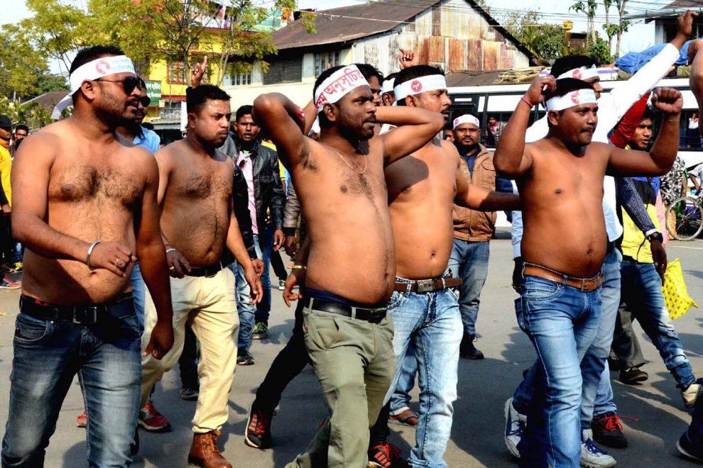 শিবসাগর ও ডুমডুমায় নাগরিকত্ব বিলের বিরুদ্ধে জোরালো প্ৰতিবাদ
