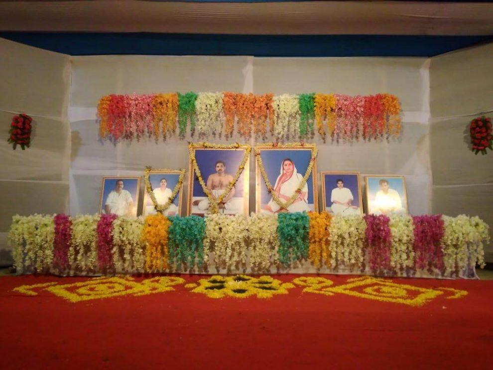 তেজপুরে ঠাকুর শ্ৰী শ্ৰী অনুকূল চন্দ্ৰের জন্মবার্ষিকী পালিত