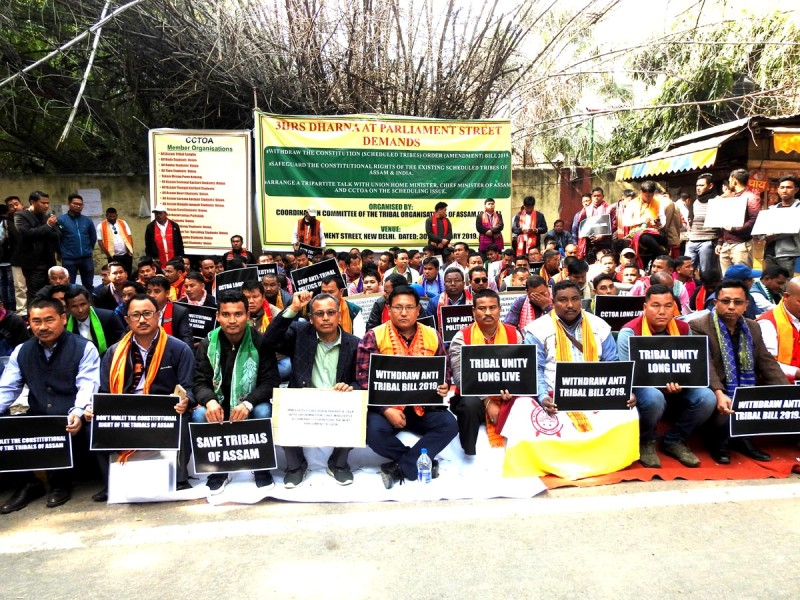 এসটি বিলের বিরুদ্ধে দিল্লিতে বিক্ষোভ সিসিটিওএ-র