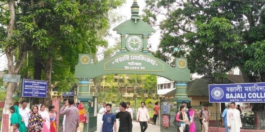 বজালি কলেজকে ভট্টদেব বিশ্ববিদ্যালয়ে উন্নীত করা হচ্ছে