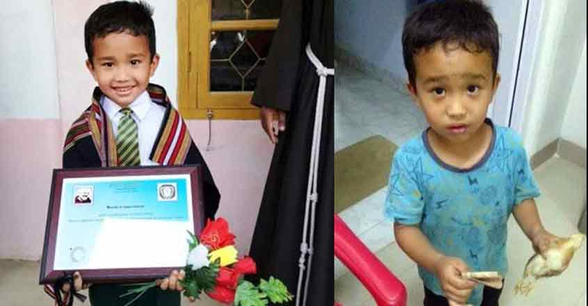 ছয় বছরের ডেরেক সি লালচানহিমাকে পেটার বিশেষ সম্মান