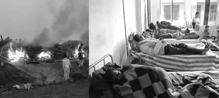 বিষমদ কাণ্ডঃ ৪১ অভিযুক্তের বিরুদ্ধে গোলাঘাট সিজেএম কোর্টে চার্জশিট দাখিল