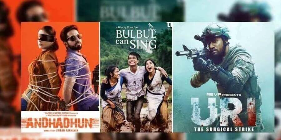 সেরা অসমিয়া ছবি রীমা দাসের 'বুলবুল কেন সিং' এবং বাংলায় 'এক যে ছিল রাজা'