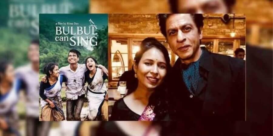 মেলবর্ন চলচ্চিত্ৰ মহোৎসবে রীমা দাসের 'বুলবুল কেন সিং' সেরা ভারতীয় ছবির সম্মান পেলো