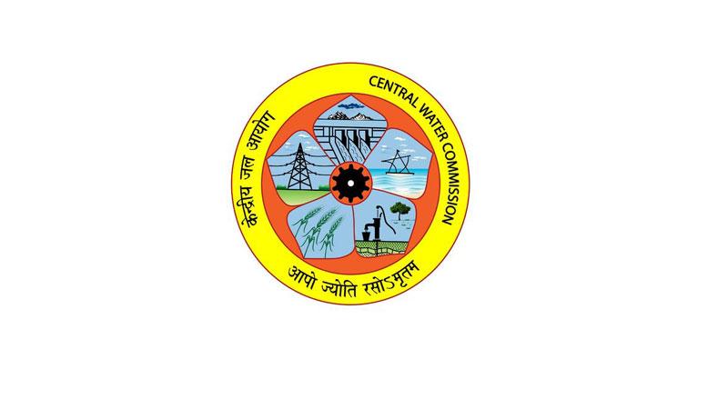 সেন্ট্ৰাল ওয়াটার কমিশন রিক্ৰুমেন্ট ফর স্টেনোগ্ৰাফার গ্ৰেড I