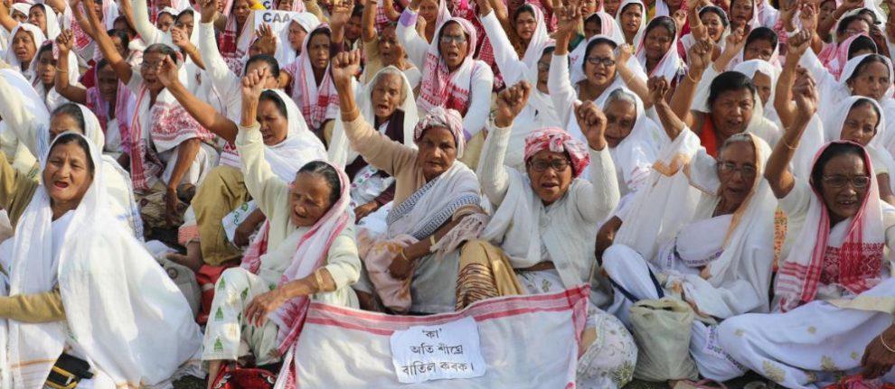 নাগরিকত্ব সংশোধনী আইন বাতিলের দাবিতে চাবুয়ায় বিশাল গণসমাবেশ