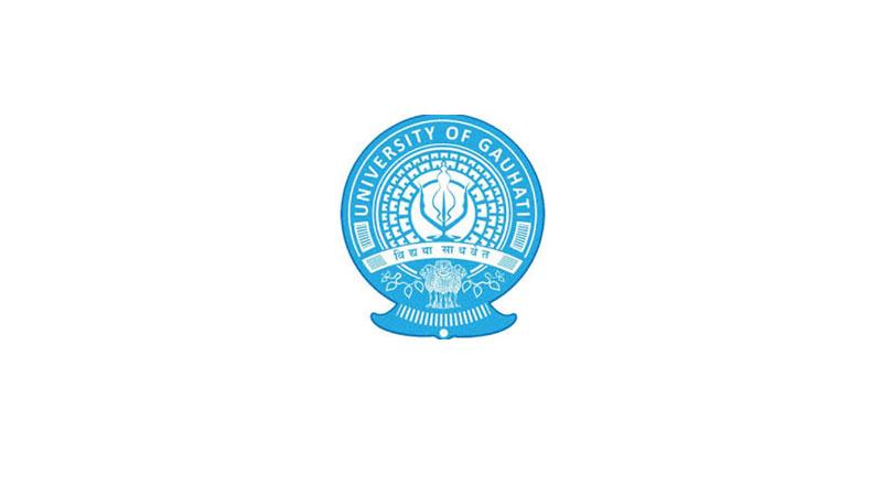 গৌহাটি ইউনিভার্সিটি রিক্ৰুটমেন্ট ফর গেস্ট ফ্যাকাল্টি ২০২০