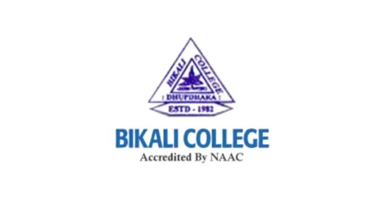 বিকালি কলেজ,ধুপধরা,গোয়ালপাড়া রিক্ৰুটমেন্ট ২০২০
