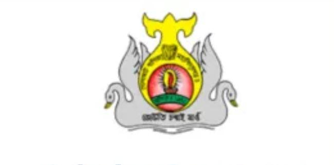 গোলাঘাট কমার্স কলেজ রিক্ৰুটমেন্ট ২০২০