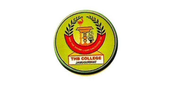 টিএইচবি কলেজ,জামুগুড়িহাট রিক্ৰুটমেন্ট ২০২০